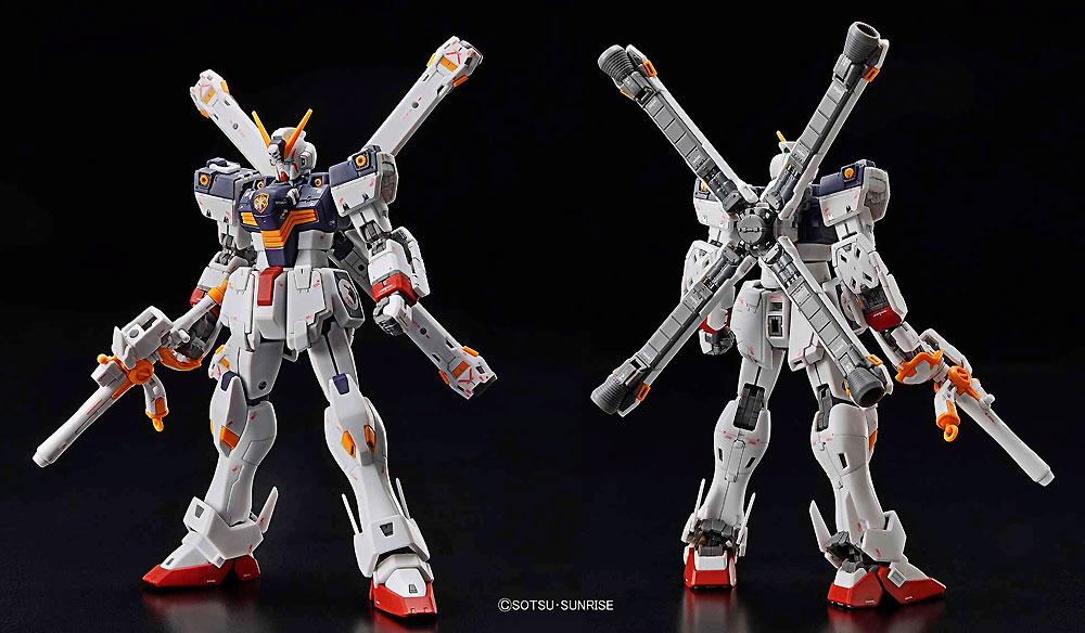 XM-X1 クロスボーン ガンダム X1プラモデル(バンダイRG (リアルグレード)No.031)商品画像_1