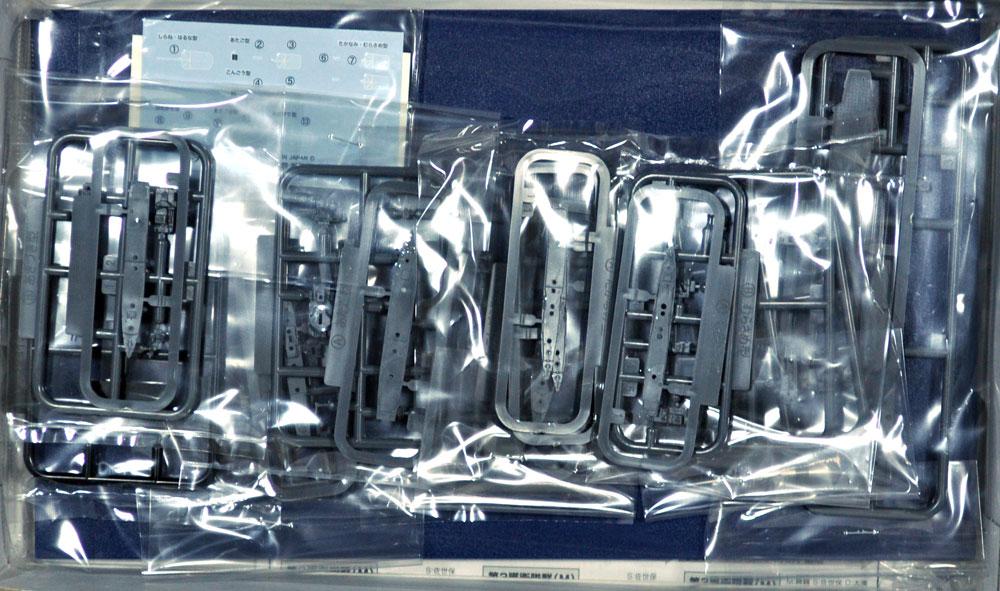 海上自衛隊 第3護衛隊群プラモデル(フジミ集める軍艦シリーズNo.032)商品画像_1