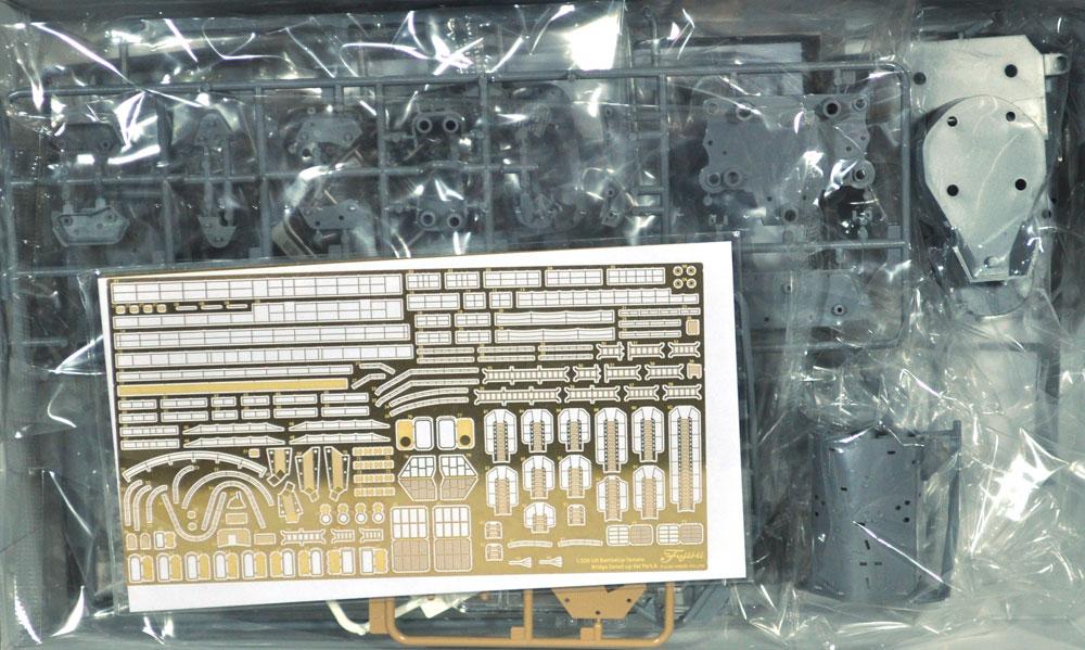 戦艦 大和 艦橋 特別仕様 純正エッチングパーツ付きプラモデル(フジミ集める装備品シリーズNo.002EX-001)商品画像_1