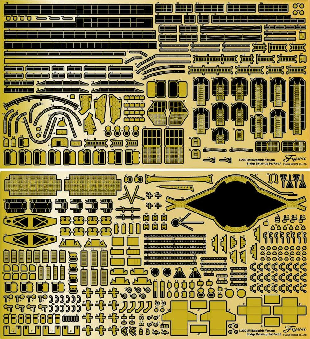 戦艦 大和 艦橋 特別仕様 純正エッチングパーツ付きプラモデル(フジミ集める装備品シリーズNo.002EX-001)商品画像_2