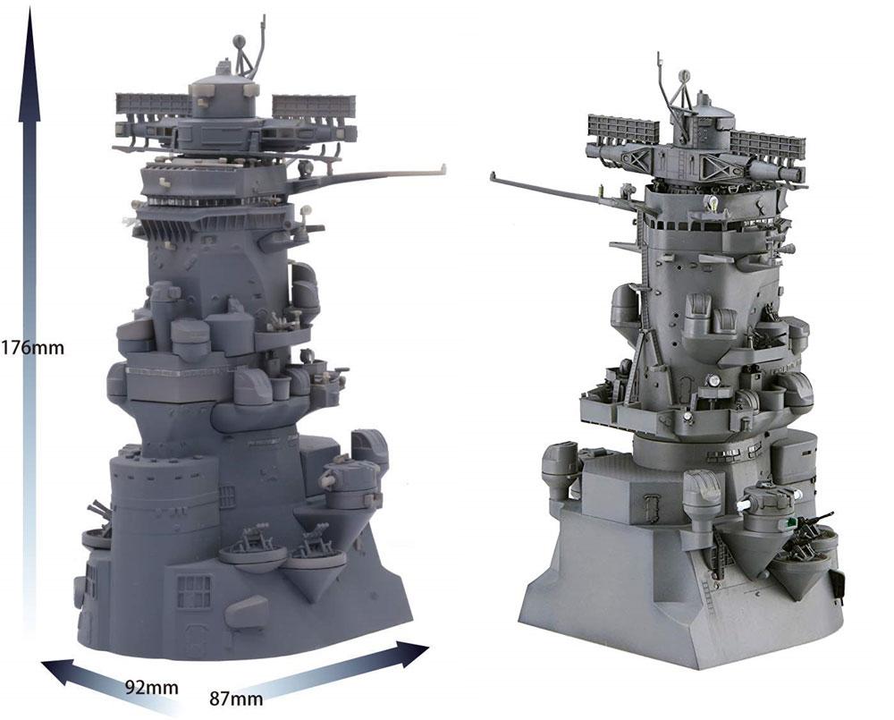 戦艦 大和 艦橋 特別仕様 純正エッチングパーツ付きプラモデル(フジミ集める装備品シリーズNo.002EX-001)商品画像_3