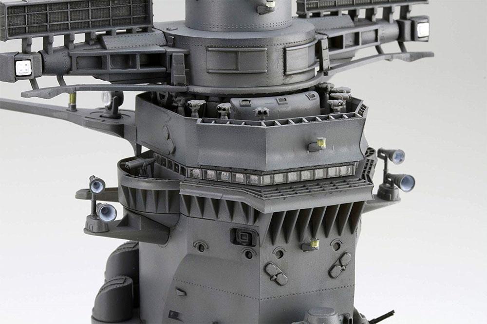 戦艦 大和 艦橋 特別仕様 純正エッチングパーツ付きプラモデル(フジミ集める装備品シリーズNo.002EX-001)商品画像_4