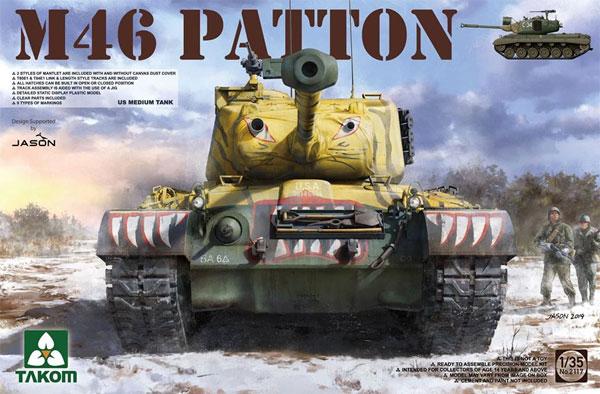 アメリカ 中戦車 M46 パットンプラモデル(タコム1/35 ミリタリーNo.2117)商品画像