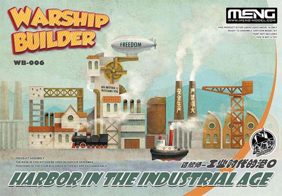 産業化時代の軍港プラモデル(MENG-MODELウォーシップビルダーNo.WB-006)商品画像