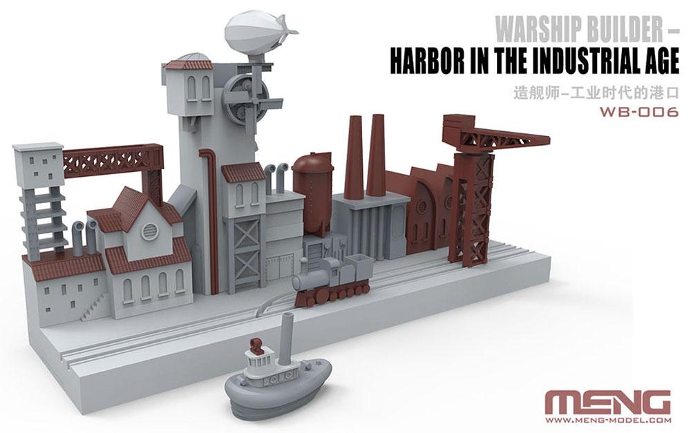 産業化時代の軍港プラモデル(MENG-MODELウォーシップビルダーNo.WB-006)商品画像_2