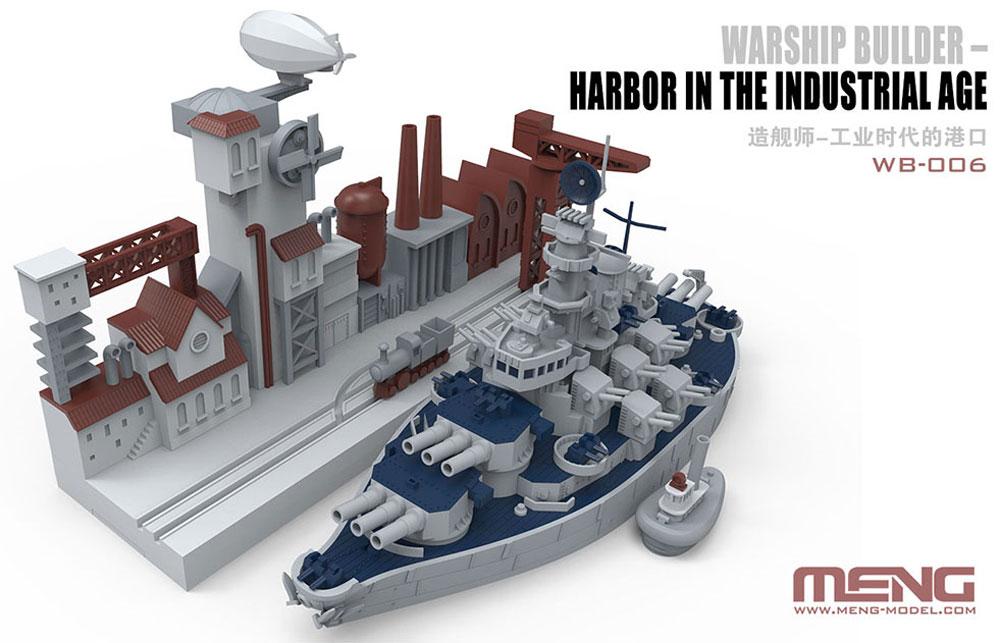 産業化時代の軍港プラモデル(MENG-MODELウォーシップビルダーNo.WB-006)商品画像_3