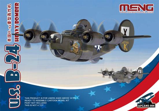 アメリカ B-24 重爆撃機プラモデル(MENG-MODELMENG KIDSNo.mPLANE-006)商品画像