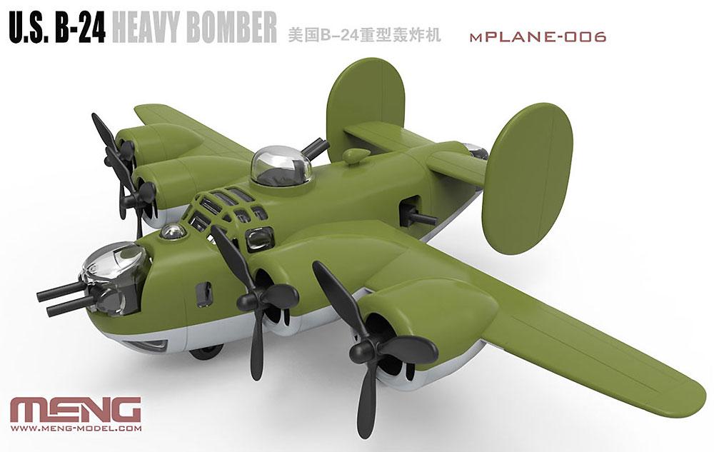 アメリカ B-24 重爆撃機プラモデル(MENG-MODELMENG KIDSNo.mPLANE-006)商品画像_2
