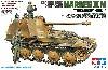 ドイツ 対戦車自走砲 マーダー 3M (ノルマンディ戦線)