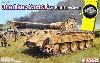 ドイツ Sd.Kfz.171 パンター D型 & パンタートーチカ