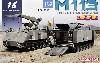 イスラエル国防軍 M113 フィッターズ & チャタプ野戦修復車 コンボセット