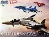 VF-4 ライトニング 3 DX版