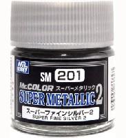 GSIクレオスMr.カラースーパーメタリックスーパーファインシルバー 2
