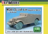 M3A1 スカウトカー 自重変形タイヤセット (タミヤ用)