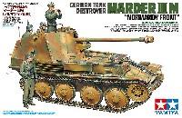 タミヤ1/35 ミリタリーミニチュアシリーズドイツ 対戦車自走砲 マーダー 3M (ノルマンディ戦線)