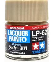 タミヤタミヤ ラッカー塗料LP-62 チタンゴールド
