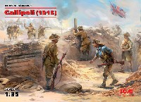 ICMダイオラマセットWW1 ガリポリの戦い (1915)