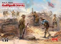 WW1 ガリポリの戦い (1915)