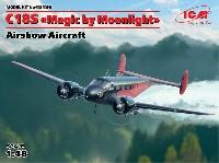 ICM1/48 エアクラフト プラモデルビーチクラフト C18S マジック バイ ムーンライト