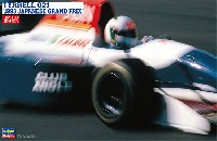 ハセガワ1/24 自動車 限定生産ティレル 021 1993 日本グランプリ