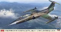F-104 スターファイター G/DJ型 (複座型) 台湾空軍/航空自衛隊