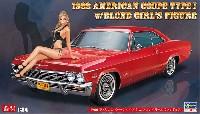 1966 アメリカン クーペ タイプ 1 w/ブロンドガールズフィギュア