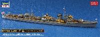 日本海軍 駆逐艦 夕雲 ハイパーディテール