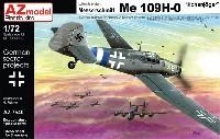 AZ model1/72 エアクラフト プラモデルメッサーシュミット Me109H-0 高々度戦闘機
