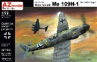 AZ model1/72 エアクラフト プラモデルメッサーシュミット Me109H-1 夜間高々度戦闘機