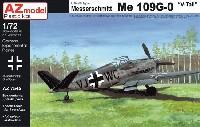 AZ model1/72 エアクラフト プラモデルメッサーシュミット Me109G-0 V字型尾翼
