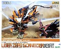 コトブキヤゾイド (ZOIDS)RZ-041 ライガーゼロ シュナイダー マーキングプラスVer.