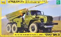 ズベズダ1/35 ミリタリーBM-21 グラート 自走多連装ロケット砲