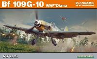 エデュアルド1/48 プロフィパックメッサーシュミット Bf109G-10 WNF/ダイアナ