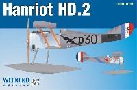 アンリオ HD.2
