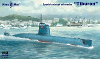 スペイン海軍 ティブロン級 特殊潜航艇