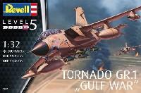 トーネード GR.1 湾岸戦争