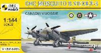 デ ハビランド カナダ モスキート B Mk.7/20/F-8 カナダ製 モズィー