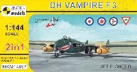 デ ハビランド バンパイア F.3