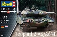 レオパルト 2A6/A6NL