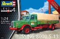 ビューシング 8000 S13