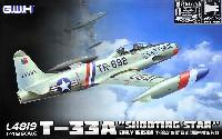 T-33A シューティングスター 初期型 エッチングパーツ付き