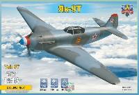 モデルズビット1/48 エアクラフト プラモデルYak-9T