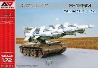 S-125M ネヴァー SC /T-55 自走地対空ミサイル