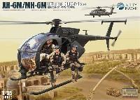 AH-6M/MH-6M リトルバード ナイトストーカーズ