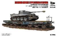 ドイツ軍用 シムス80 大型平台貨車