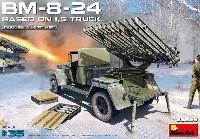 ミニアート1/35 WW2 ミリタリーミニチュアBM-8-24 カチューシャ 1.5t トラック搭載