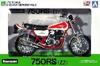 カワサキ 750RS (Z2) 赤白カラー