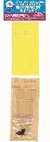 シップ ヤード ワークス1/700 ディテールアップパーツ日本海軍 航空母艦 赤城 三段甲板 木製甲板 (ハセガワ用)