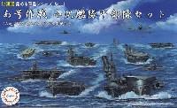フジミ集める軍艦シリーズあ号作戦 小沢艦隊 甲部隊セット (大鳳/翔鶴/瑞鶴/彩色済み艦載機付き)