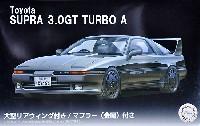 フジミ1/24 インチアップシリーズトヨタ スープラ 3.0GT ターボ A 大型リアウイング付き